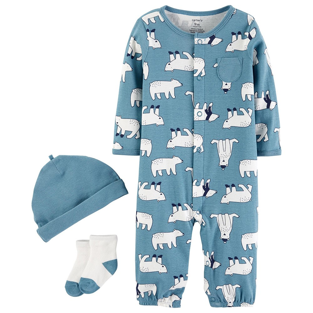 9be6289c3e1e Cater s 3PC Babysoft Take-Me-Home Set - Baby Boy