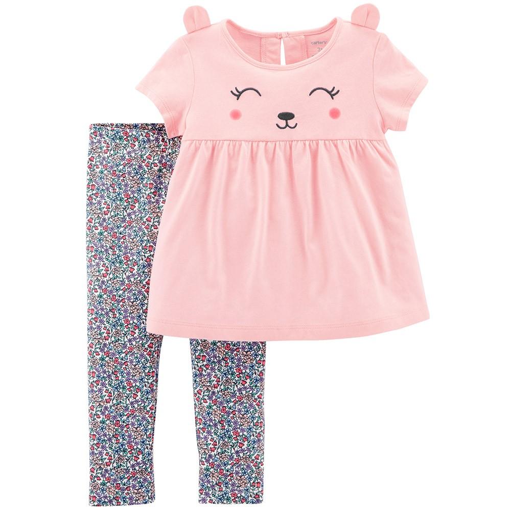 5T New Carter/'s 2-Pc Top /& Leggings Set Big or Little Girls Sizes 2T 4-8